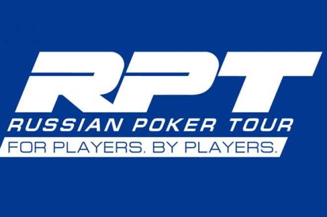 Russian Poker Tour в Беларуси и запуск Run It Once Poker